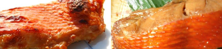 金目鯛味噌漬&煮付け